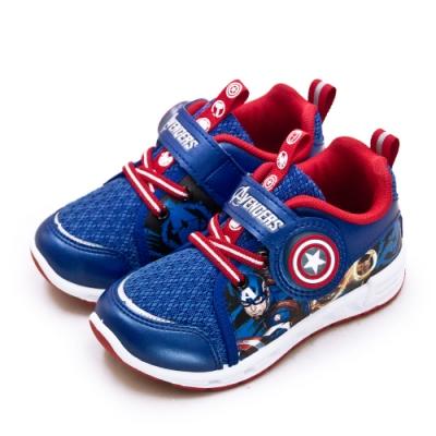 Marvel 漫威 復仇者聯盟AVENGERS 兒童電燈慢跑鞋 藍紅 99806