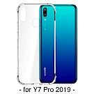 【YADI】華為 HUAWEI Y7 Pro 手機保護殼/空壓殼/軍規認證