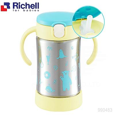 日本《Richell-利其爾》艾登熊不鏽鋼吸管保溫杯300ML