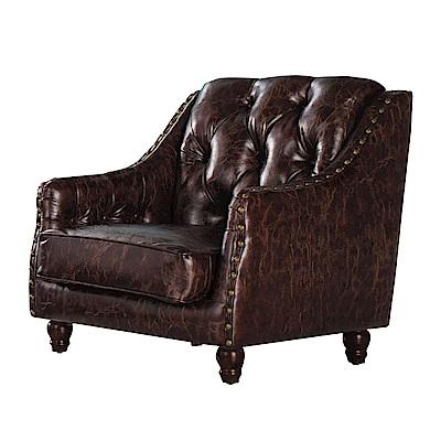品家居 布拉可透氣皮革沙發單人座-81x83x82cm免組