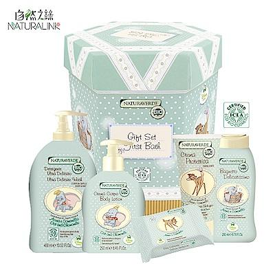 自然之綠-有機BIO認證舒敏沐浴護膚五件禮盒組