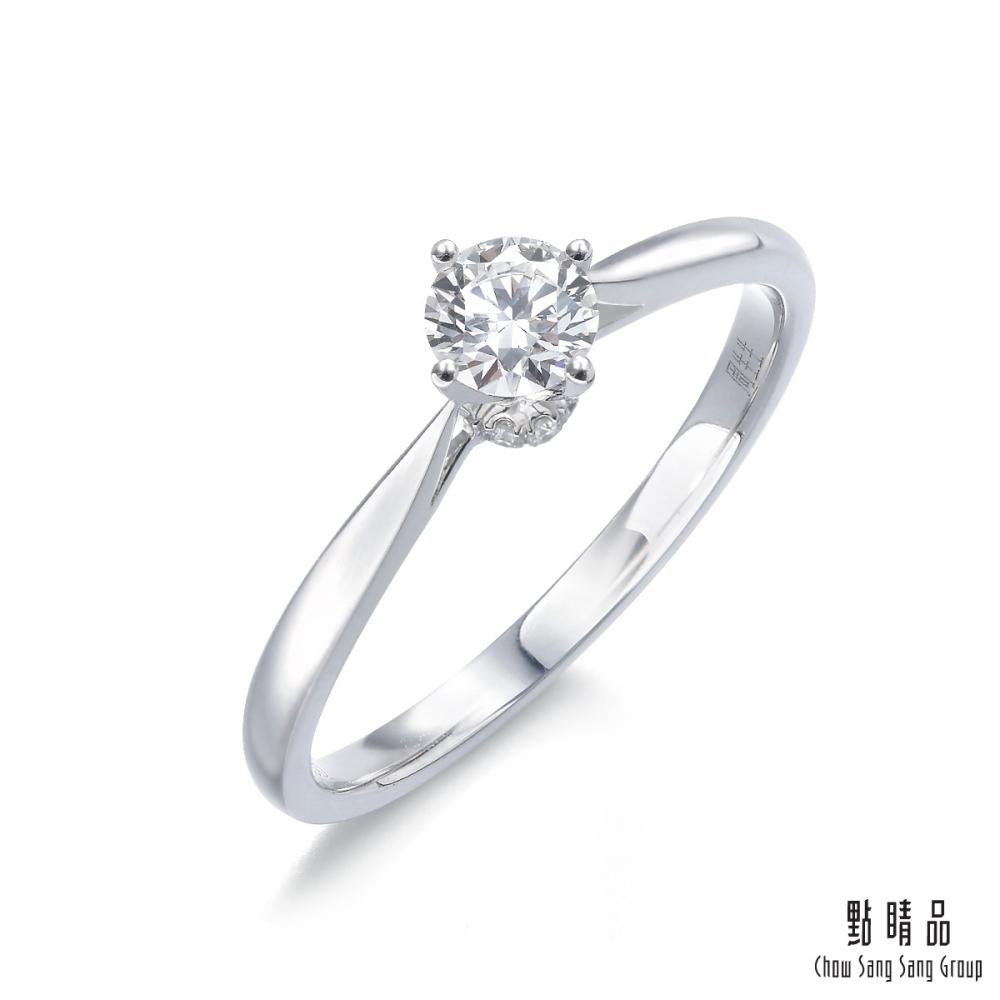 點睛品 Promessa 20分18K金鑽石環繞愛婚戒求婚戒