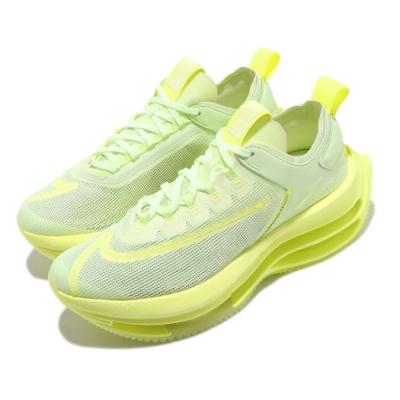 Nike 慢跑鞋 Double Stacked 運動 女鞋 雙層氣墊 舒適 避震 路跑 健身 球鞋 黃 CI0804700
