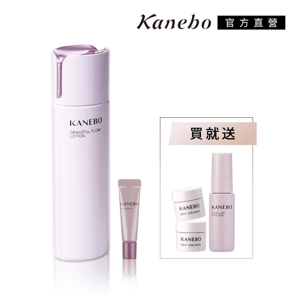 ★Kanebo 佳麗寶 萃齡豐盈化妝水經典5件組