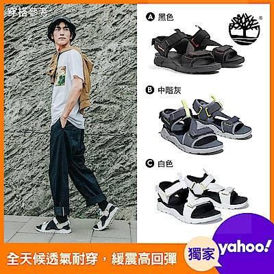 [限時]Timberland男款涼夏時尚涼鞋(5款任選)