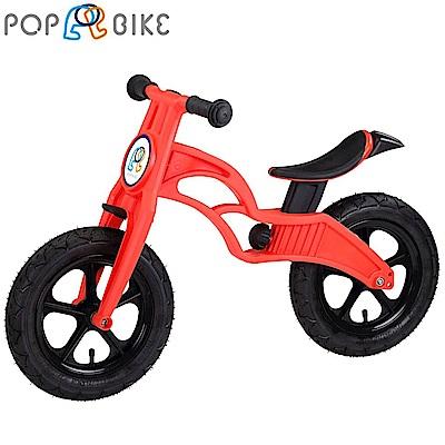 POPBIKE普派 兒童滑步車經典打氣胎款-紅