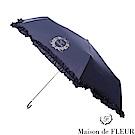 Maison de FLEUR 荷葉邊LOGO打印摺疊傘