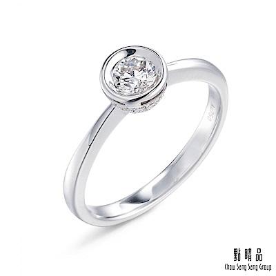 點睛品Infini Love Diamond-Iconic系列0.3克拉鑽石戒指