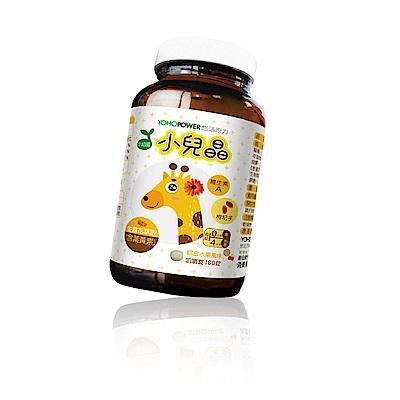 悠活原力 小兒晶 兒童葉黃素-綜合水果風味(100錠/瓶)