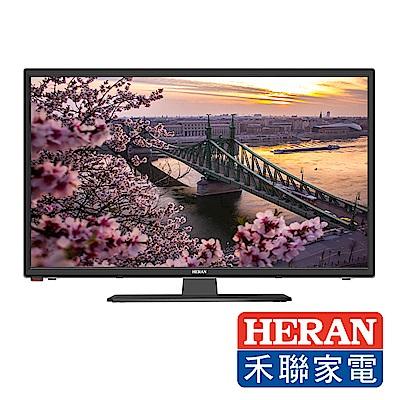 HERAN禾聯 43吋 FHD液晶顯示器+視訊盒 HF-43DA5