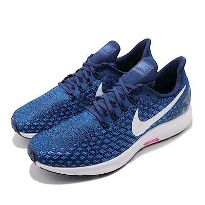 Nike Zoom Pegasus 35  男鞋