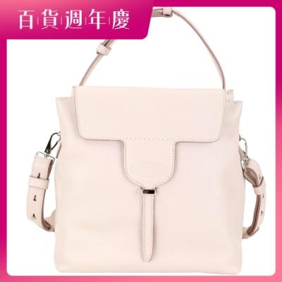 [專櫃價43,600 限降5折] TOD'S Joy Bag T釦翻蓋牛皮手提肩背包(粉色)