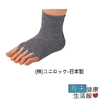 日華 海夫 襪子 健康無指襪 日本製 (U0435)