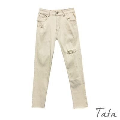 鬆緊腰刮破不收邊牛仔褲 TATA-(S~L)