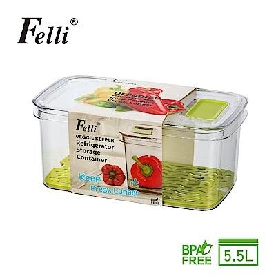 [Felli]鮮寶蔬果保鮮盒5.5L