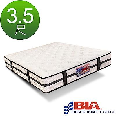 美國BIA名床-San Diego 獨立筒床墊-3.5尺加大單人