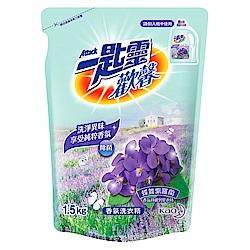 一匙靈 歡馨蝶舞紫羅蘭香超濃縮洗衣精(補充包1.5kg)