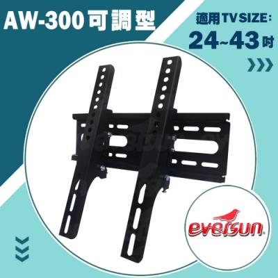 Eversun AW-300/24-43吋可調式壁掛架