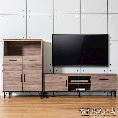 D&T 德泰傢俱 BROOK淺胡桃木6.7尺L電視櫃+收納櫃-200x45x120cm