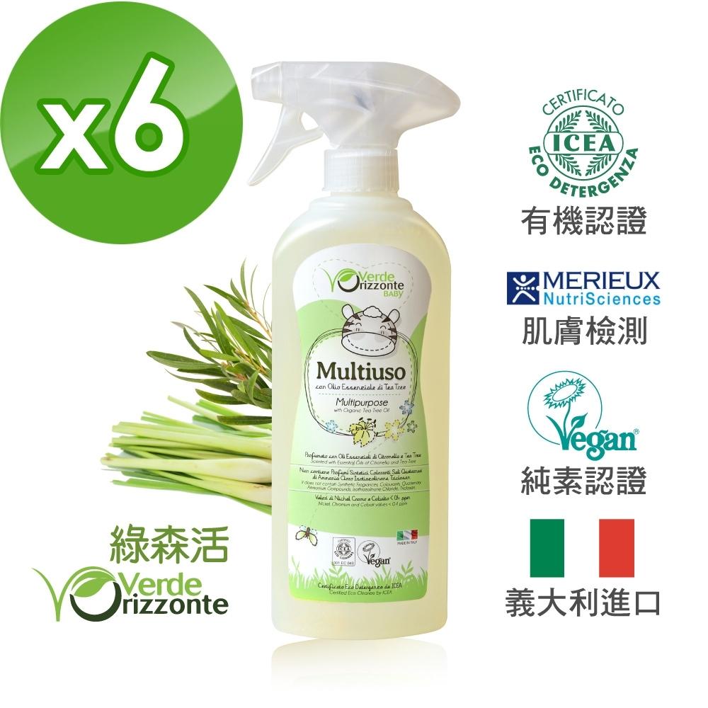 義大利 綠森活 全效多功能噴霧清潔劑 6入組(500ml)x6瓶
