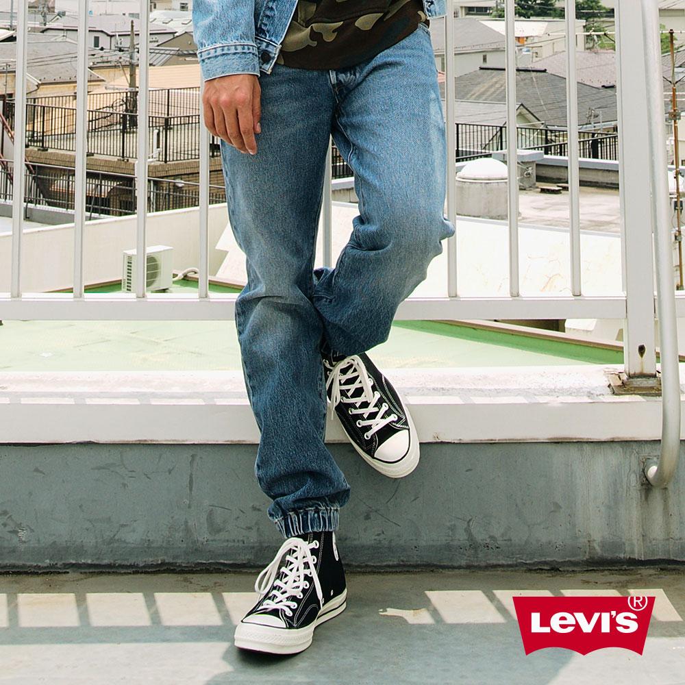 Levis 男 501 Joggers 運動丹寧排釦縮口褲 直筒版型 彈性