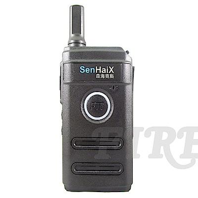 SenHaiX X-1688 無線電對講機 X1688 體積輕巧 呼吸燈 USB快充 輕薄