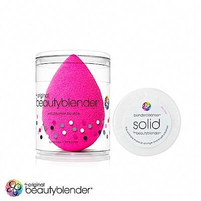 beautyblender 原創美妝蛋-原創粉限量超值組(蛋+清潔皂-白色0.5oz)
