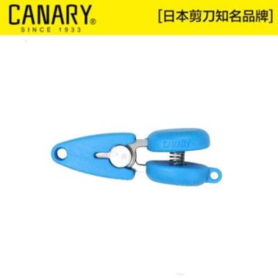 【日本CANARY】超迷你剪刀-天空藍