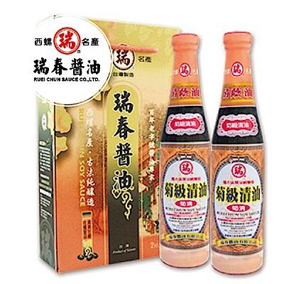 瑞春 菊級清油精裝(兩瓶/組,共六組12瓶)