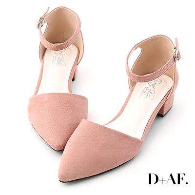 D+AF 完美視覺.尖頭側空低跟瑪莉珍鞋*粉