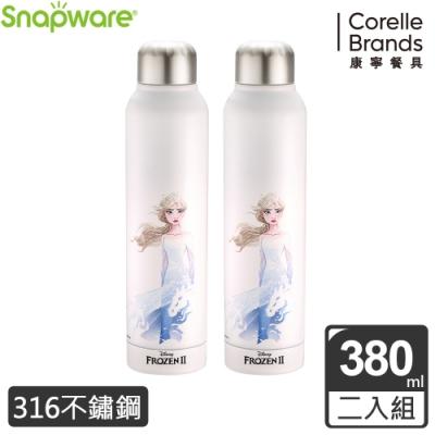 (聯名款)(2入組)康寧Snapware 冰雪奇緣超真空316不鏽鋼保溫杯380ml