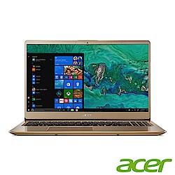 Acer SF315-52G-57R8 15吋筆電(i5-8250U/MX150/256G+1T