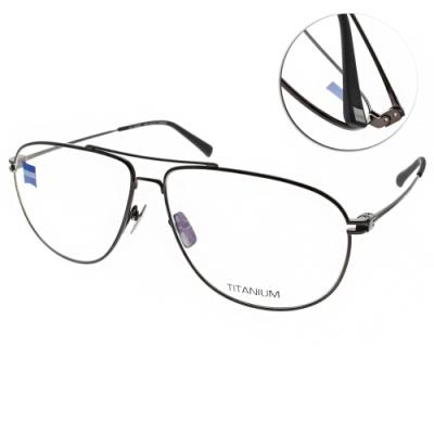 ZEISS蔡司眼鏡 β鈦材質 飛行大框款/槍黑 #ZS85007 F099