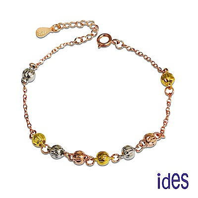 ides愛蒂思 日本輕時尚10K三色金手鍊/幸運彩珠