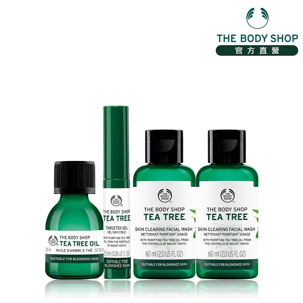 The Body Shop 茶樹淨膚新客組