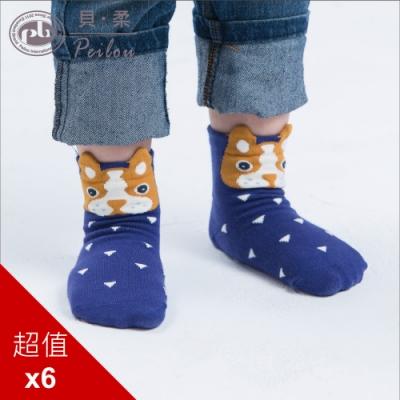 貝柔可愛立體止滑童短襪-鬥牛犬(6雙組)
