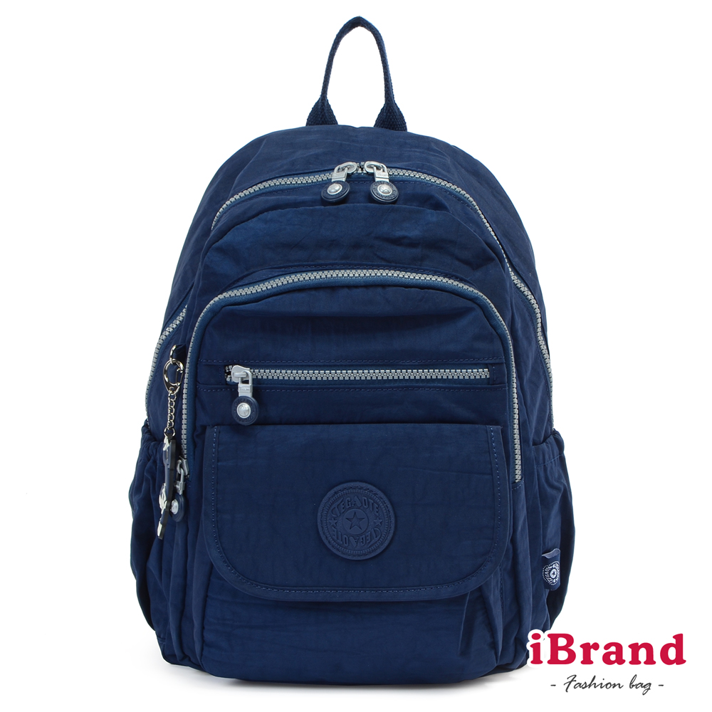 iBrand後背包 簡約素色超輕盈尼龍多功能後背包-深海藍