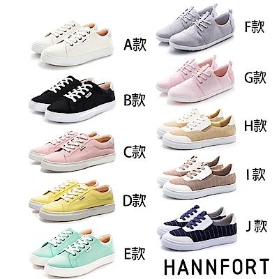 [時時樂限定] Hannfort  限時搶購 百搭舒適休閒鞋 共3款
