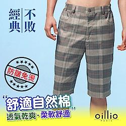 oillio歐洲貴族 男裝 吸濕排汗透氣休閒短褲 質地柔順抗皺 灰色 -男款 透氣
