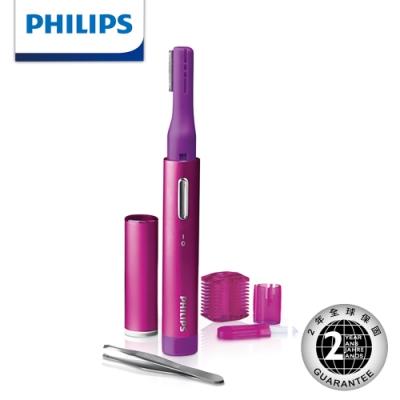 【Philips 飛利浦】仕女多功能修容刀  HP6390