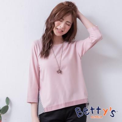 betty's貝蒂思 假兩件條紋拼接上衣(粉色)