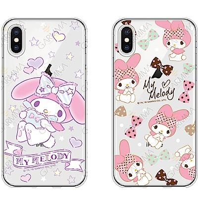 GARMMA My Melody iPhone Xs Max 防摔保護軟殼