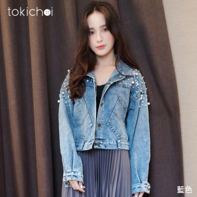 東京著衣 休閒甜美珍珠點綴短版牛仔外套