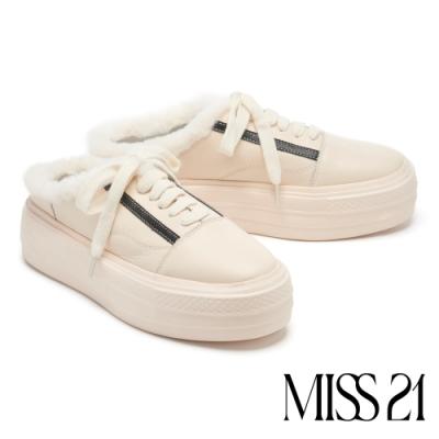 拖鞋 MISS 21 率性可愛毛毛綁帶厚底休閒拖鞋-米白