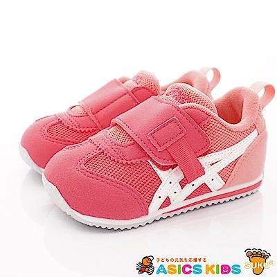 亞瑟士SUKU2機能鞋 經典護足款 BON71-701粉(小童段)