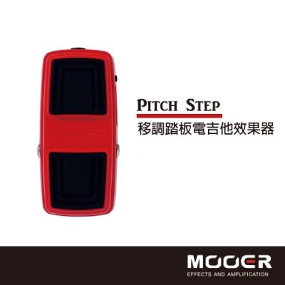 MOOER Pitch Step移調踏板電吉他效果器