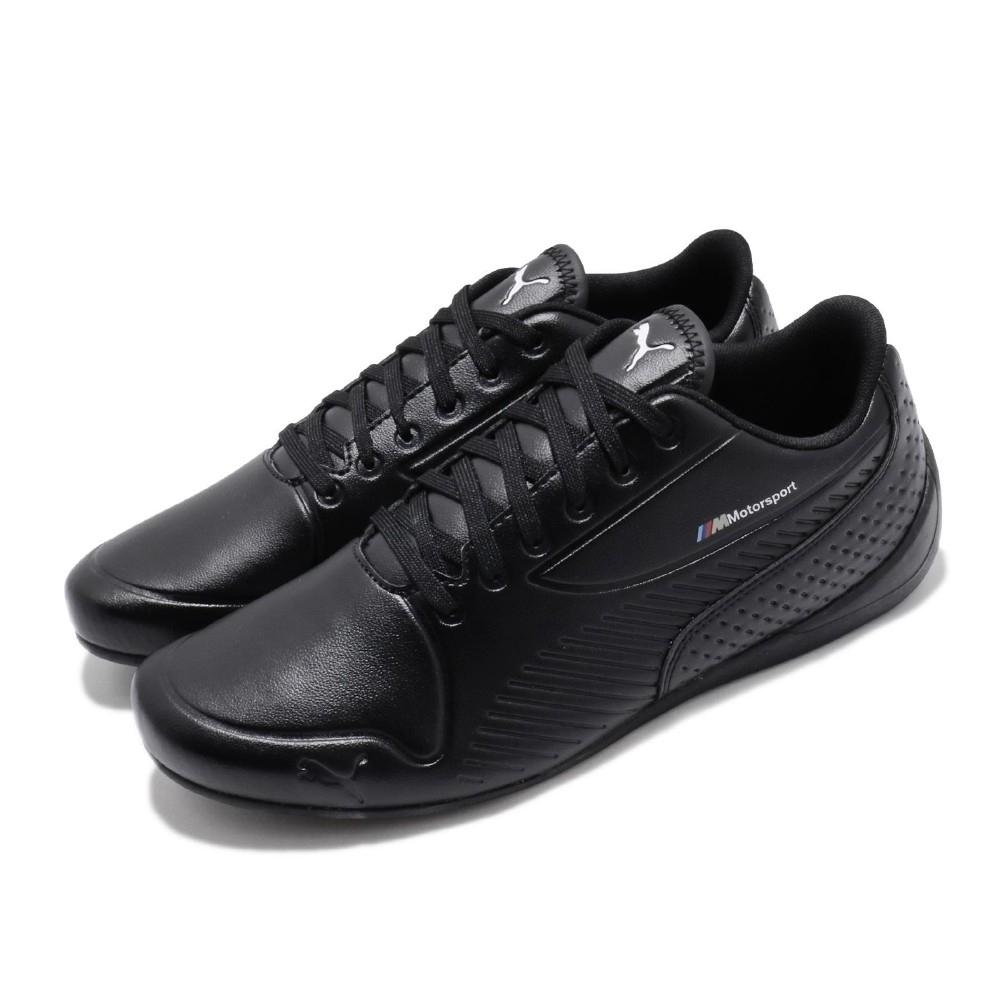 Puma 賽車鞋 BMW MMS Drift Cat 男鞋