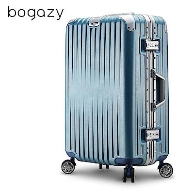 Bogazy 浪漫輕旅 20吋鋁框拉絲紋行李箱(冰雪藍)