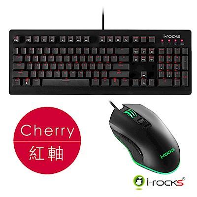 i-Rocks K65MS 機械鍵盤-Cherry紅軸+ M33 RGB電競滑鼠