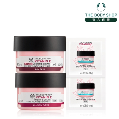 The Body Shop 維他命E保水活膚組